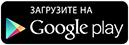 Strava для Android в Google Play