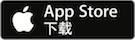 在应用商店下载 Strava iOS 应用程序